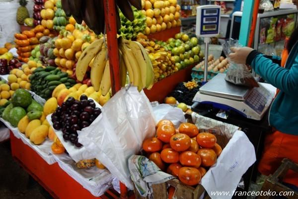 リマ 市場