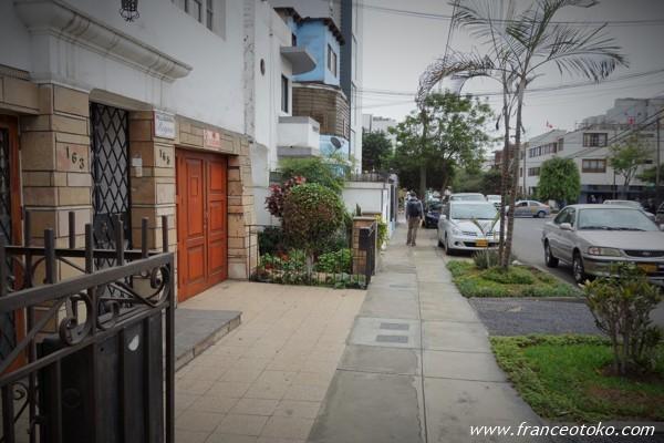 ペルー リマ 住宅