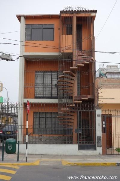 ペルー リマ 建築