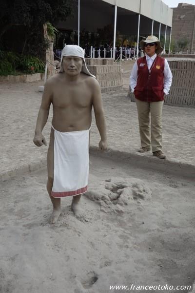 ペルー 古代人