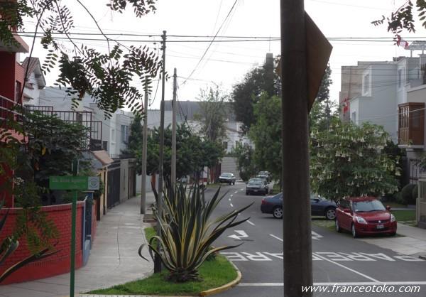 ペルー 高級住宅街