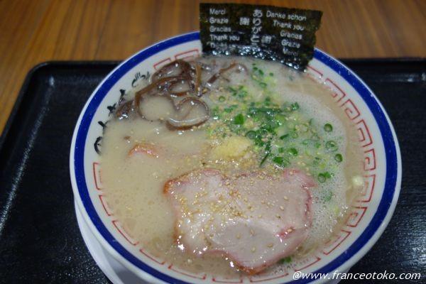田中商店 ラーメン