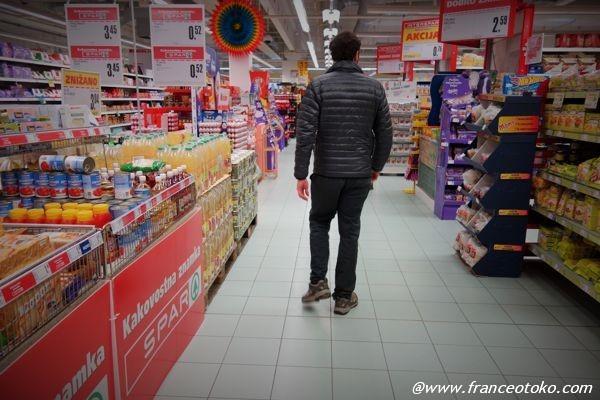 スロベニア スーパー