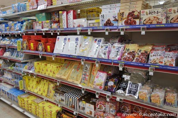 沖縄 スーパー