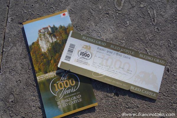 ブレッド城 チケット