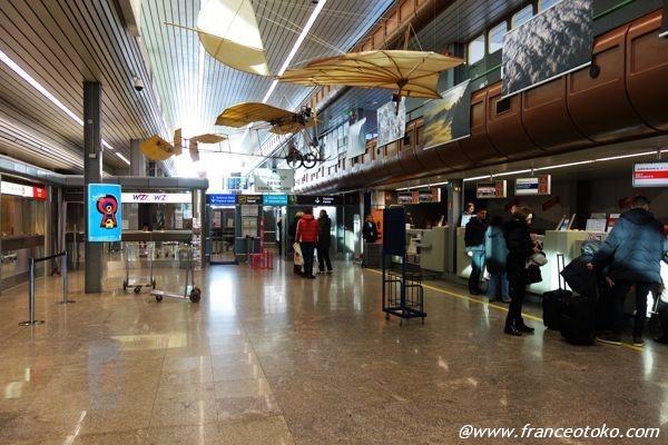リュブリャナ空港