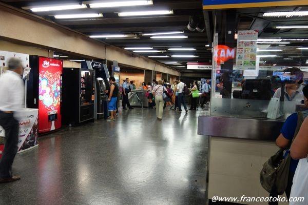サンティアゴ 地下鉄