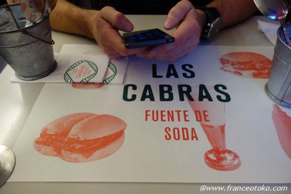 ラスカブラス チリ レストラン