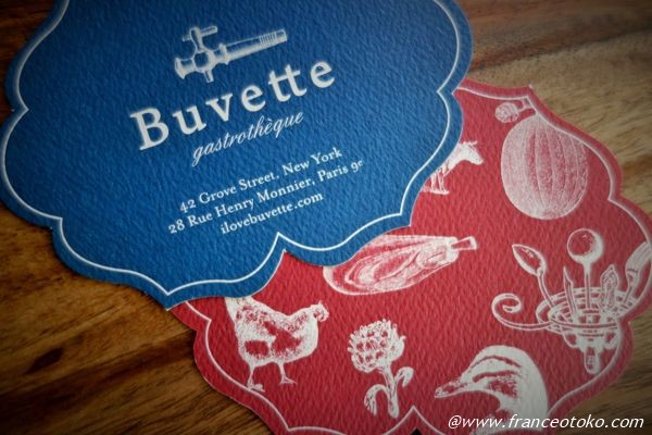 buvette gastrotheque パリ