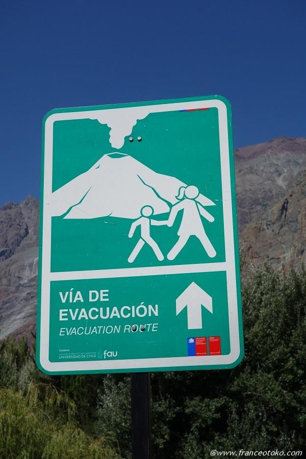 via de evacuacion