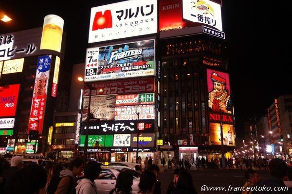 ススキノ 札幌