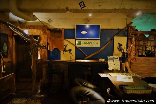 グリーンブルー 札幌