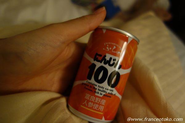 にんじん100