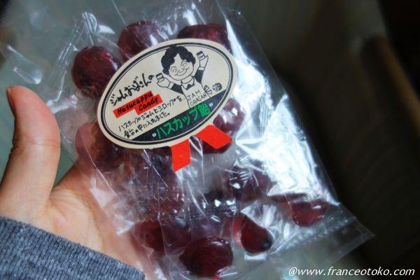 ジャムおばさん ハスカップキャンディ