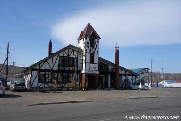 ニセコ 駅