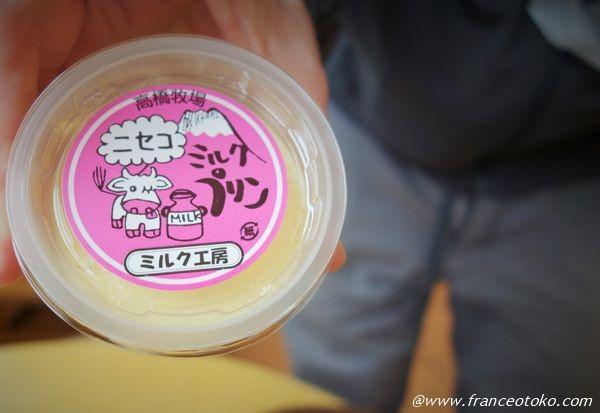 ニセコ ミルクプリン