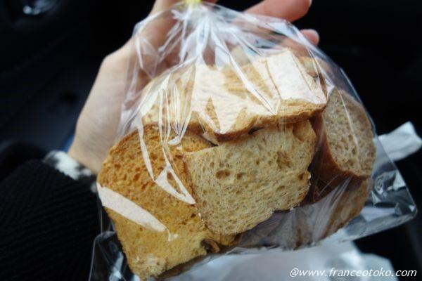 奥土農場 ニセコ パン