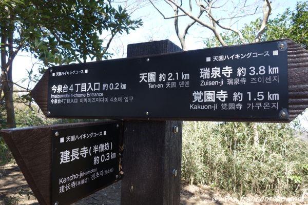 鎌倉ハイキング