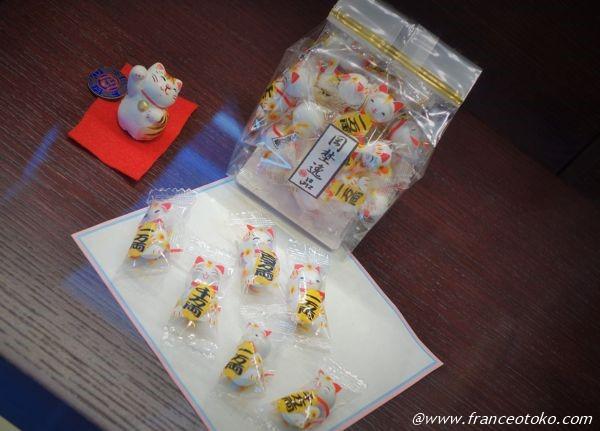 鎌倉 和菓子 おいしい