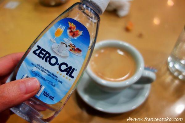 ブラジル コーヒー