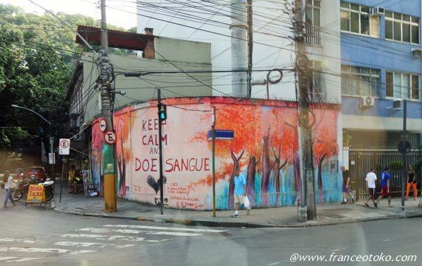 ブラジル ストリート