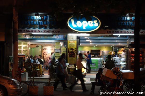 リオデジャネイロ ローカルごはん レストラン lopes