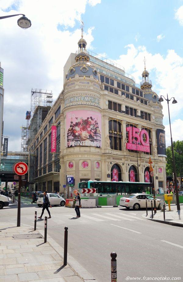 フランス パリ デパート