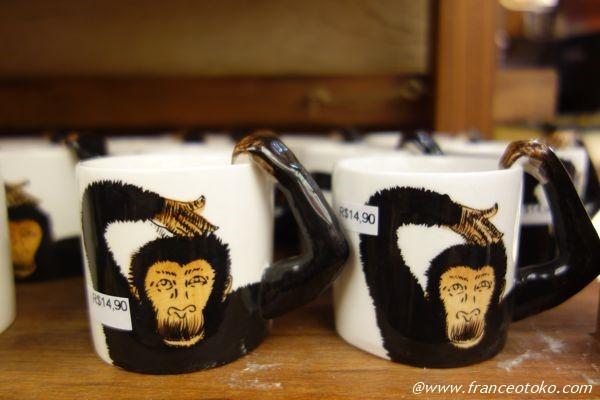 猿のカップ