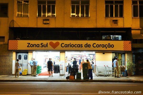リオデジャネイロ スーパー