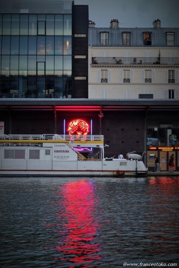 パリ サンマルタン 船