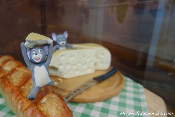 富良野 チーズ工房
