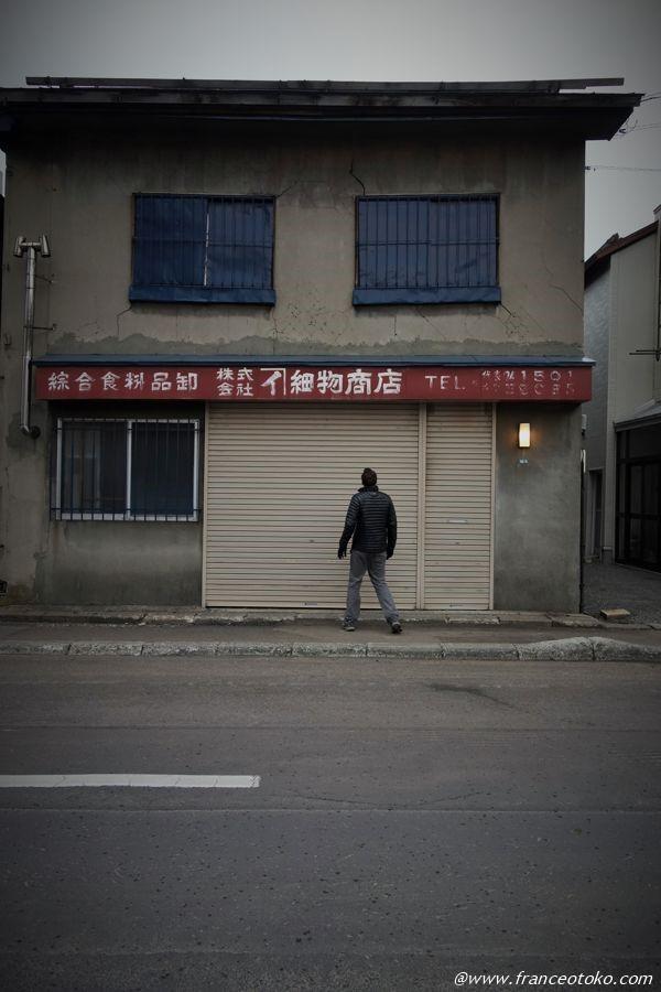 小樽 観光