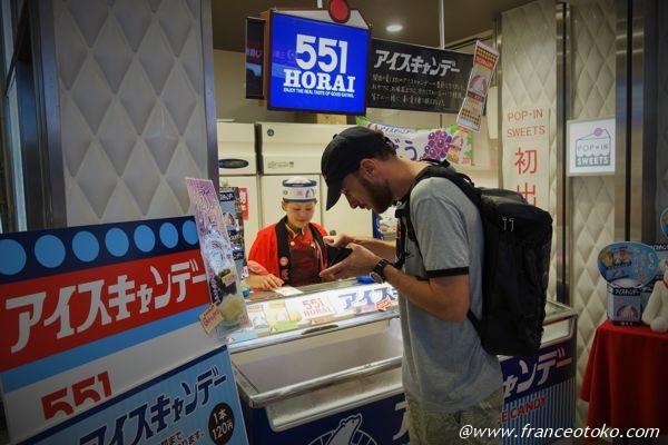 551 大阪駅店
