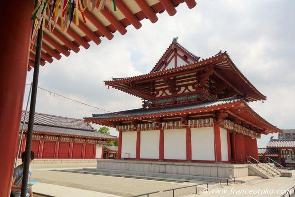 四天王寺 大阪 観光