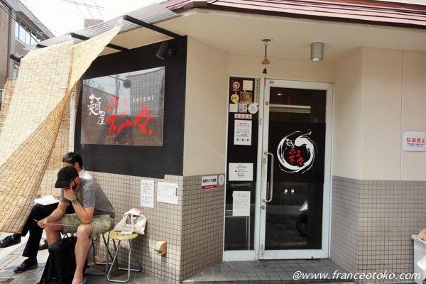 彩々 昭和町本店 (サイサイ) - 昭和町/ラーメン