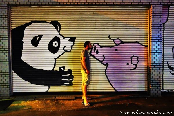 ブタとパンダとキス