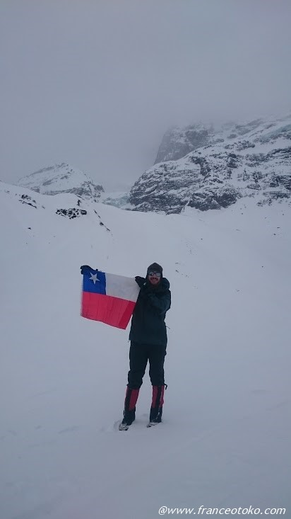 チリ 国旗 特色