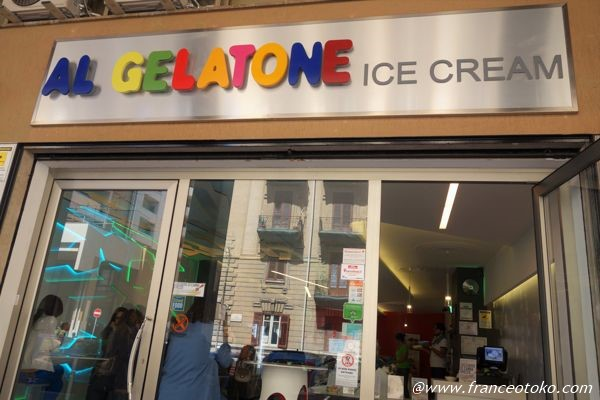 al gelatone パレルモ