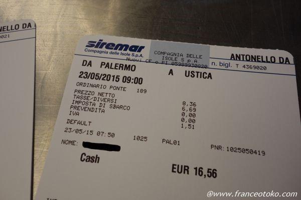 ウスティカ 船 チケット 値段