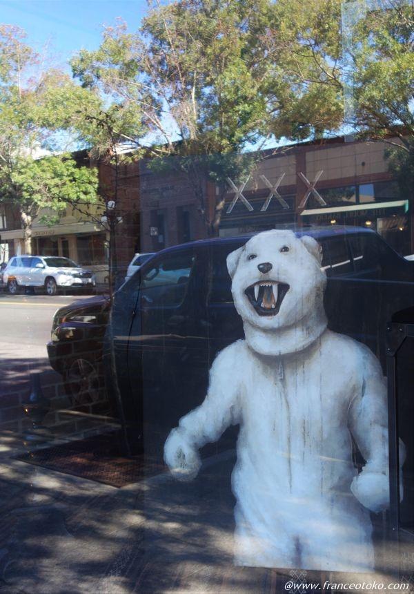 白熊 アート