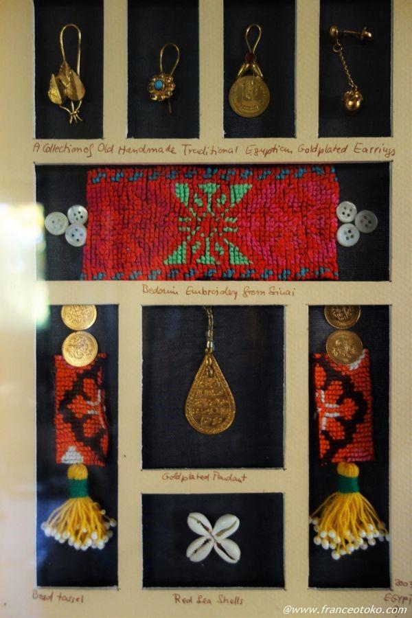 オリエンタル 刺繍 金