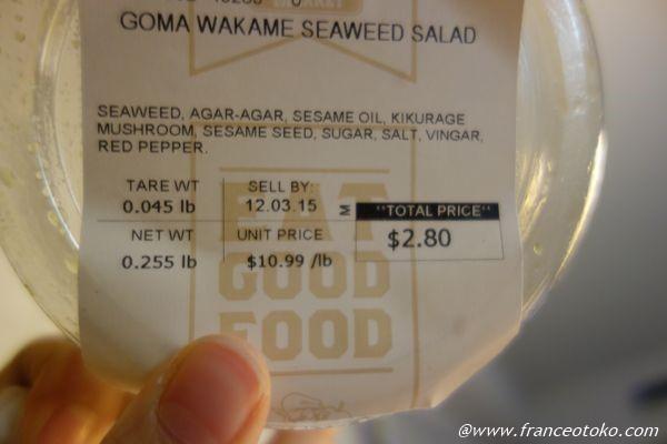 海藻サラダ アメリカ