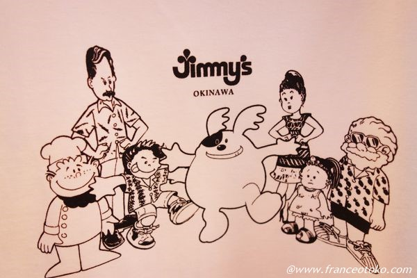 Jimmy's (ジミー) 那覇