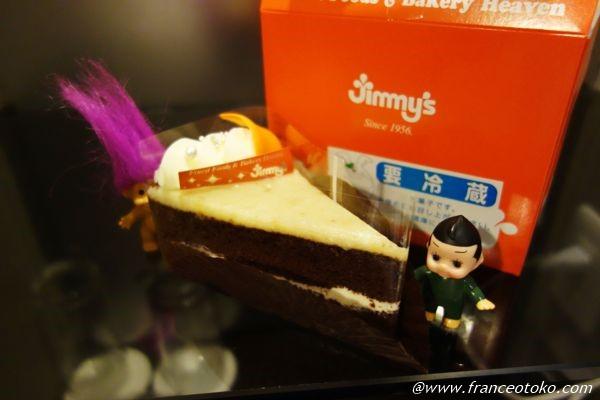 沖縄 ケーキ ジミー