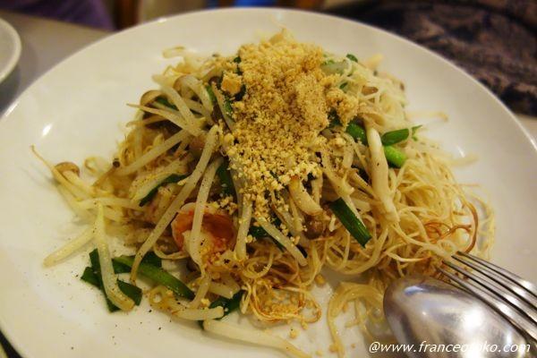 ベトナム料理 二子玉川