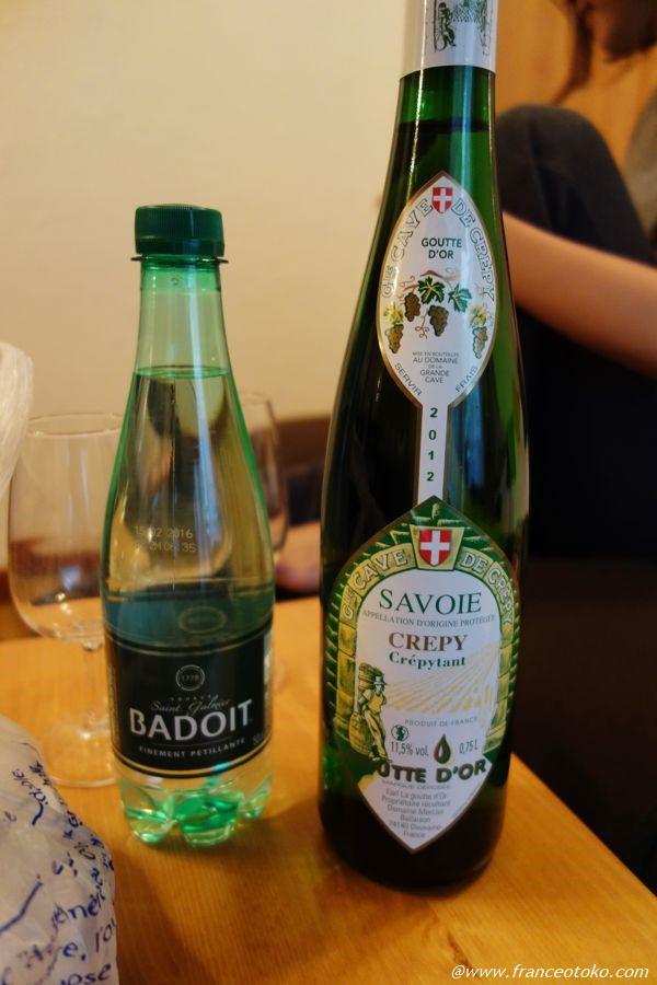 サヴォイ ワイン