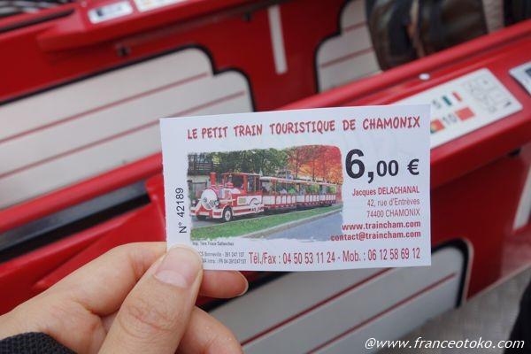 シャモニー 観光バス