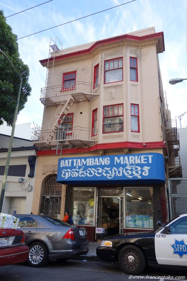サンフランシスコ アパート