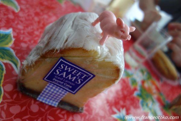 sweet sam's cake