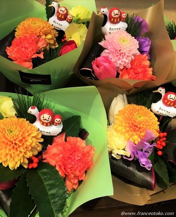 お正月のかわいい花